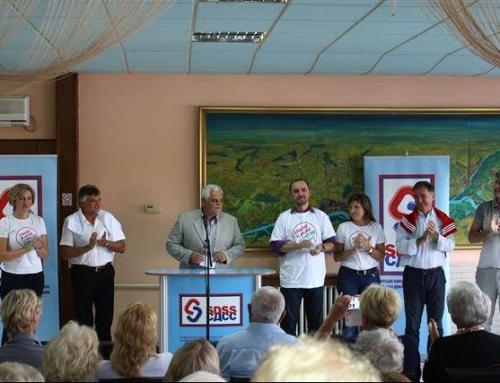 У Вуковару одржан завршни предизборни скуп СДСС-а