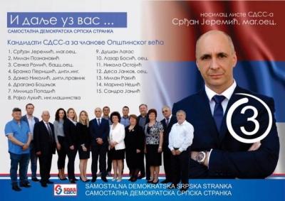 http://hrvatskifokus-2021.ga/wp-content/uploads/2018/05/18221689_1047063995425622_4620484774030218017_n-400x283.jpg