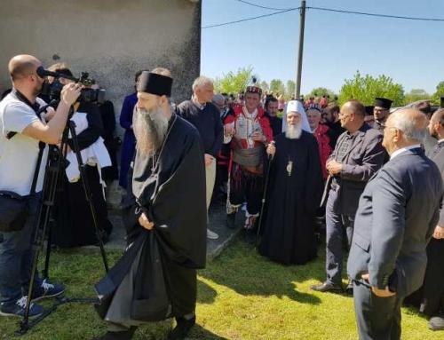 Патријарх Иринеј у Млаки и Јасеновцу