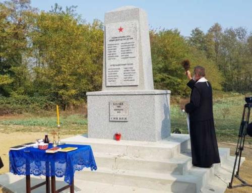 Освештан споменик у Илмин Двору код Слатине