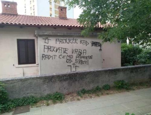 Поново графити мржње