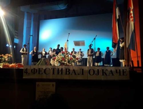 Uspješan Festival ojkače u Petrinji